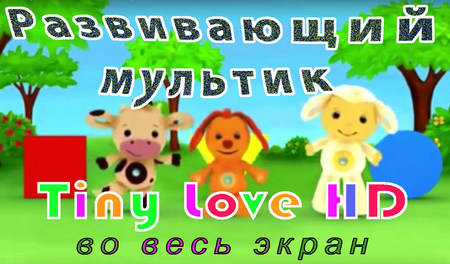 Чтобы никого русские мультфильмы торрент �ван свою
