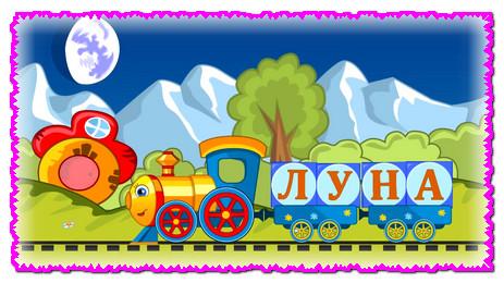 Скачать развивающие мультфильмы для малышей